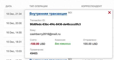 CashTrading - cashberytrading.com E883cfeae815