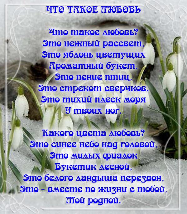 ВАЛЕНТИНКИ 634e7690d7ee