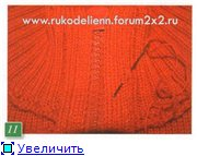 Планки, застежки, карманы и  горловины Dd9fdcfaaa48t