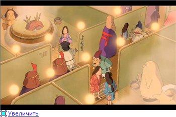 Унесенные призраками / Spirited Away / Sen to Chihiro no kamikakushi (2001 г. полнометражный) 66593ad11d82t