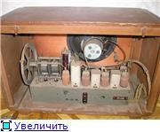 """Радиоприемники """"Родина"""". E08eb5f85cd7t"""