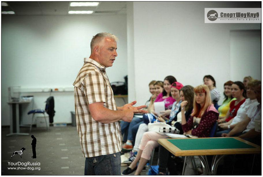 Джерард О'Ши - семинары по хендлингу и ринговой дрессировке в России Fba9d4e54448
