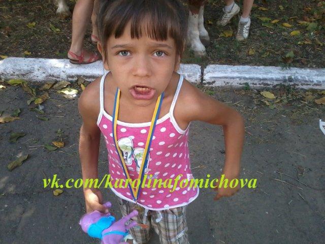 Каролина Фомичева, 7 лет, легкая форма ДЦП 7f8a3abaacbd