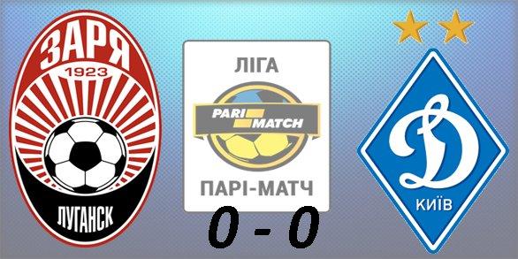 Чемпионат Украины по футболу 2015/2016 56e3e5926768