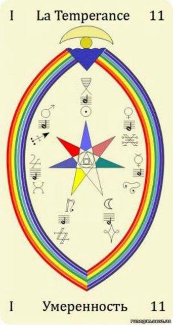 Магическое Таро (ФРЕДЕРИК ЛИОНЕЛЬ)  Ce83973706dd