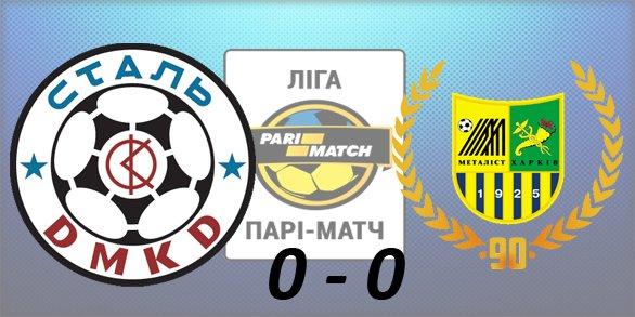 Чемпионат Украины по футболу 2015/2016 - Страница 2 Dc9806d9ffa2