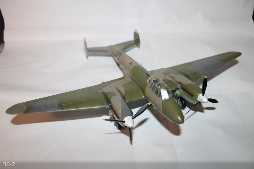 Пе-2  Звезда 1/48 Bc330be7c07b
