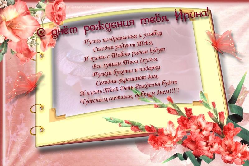 Поздравления  с праздниками! - Страница 20 Aaae007e9626
