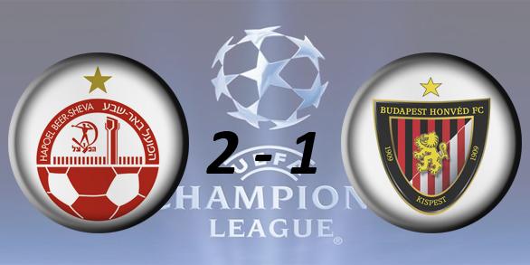 Лига чемпионов УЕФА 2017/2018 1d907c7633f6