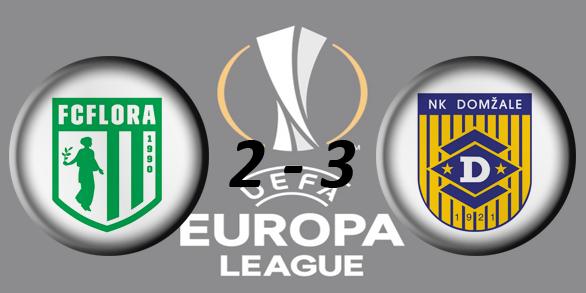 Лига Европы УЕФА 2017/2018 Aec9a72bc860