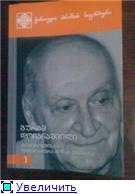 კაცი რომელსაც ლიტერატურა ძლიერ უყვარდა Ab9d755aed79t