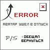 Нет аватара 754027d4fa89