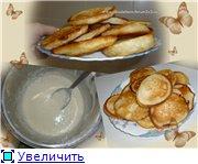 Оладушки и блинчики 7b568d819132t