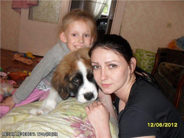 Щенки в Москве. ЖАНДАРМ х ЩЕДРАЯ ОСЕНЬ - Страница 5 F832b52e18ac