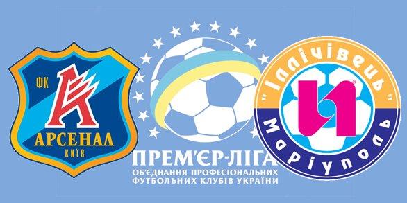 Чемпионат Украины по футболу 2012/2013 30468e0cbb59