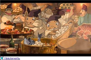 Унесенные призраками / Spirited Away / Sen to Chihiro no kamikakushi (2001 г. полнометражный) 65f92a3cd3eft