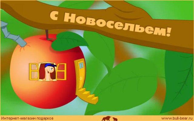 ШЕГГИ ИН ВАЛЛЕЙ ДЖОЙ ( ЛЕНА и ШЕГГИ ). 8b0b9601cb37