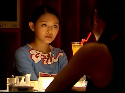 Марс / Mars / Zhan Shen (Тайвань, 2004) - Страница 6 C8611c894197