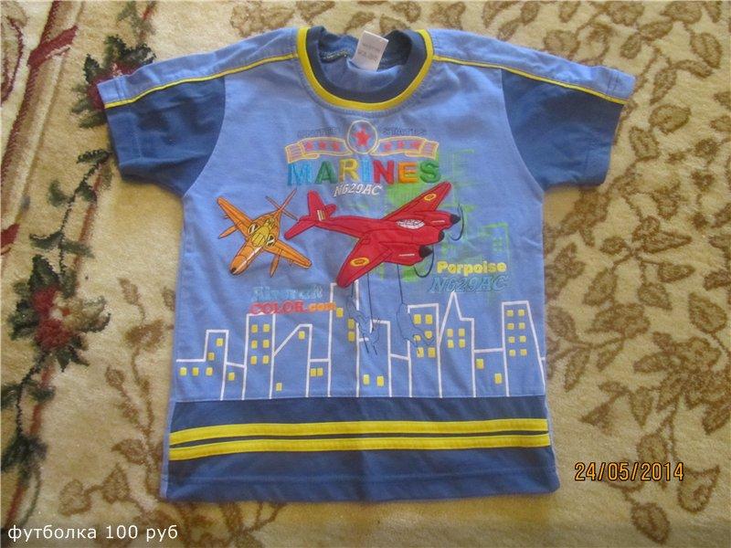 одежда для мальчика от 4 до 6 лет 968f161da233