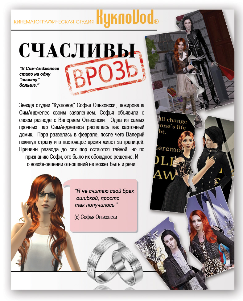 "Online-журнал ""The Spectator"" Cdd58bfd867a"