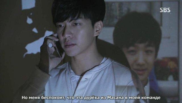 Сериалы корейские - 9 - Страница 15 B2511ec1f479