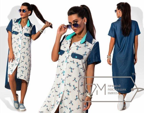 Женская одежда оптом от производителя. Доставка по России - Страница 2 852d8423c33b