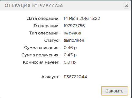 Заработок без вложений, халявный бонус каждый час на электронный кошелек 4a20abf426bb