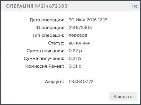 Заработок без вложений, халявный бонус каждый час на электронный кошелек - Страница 2 A5723e7f1eea