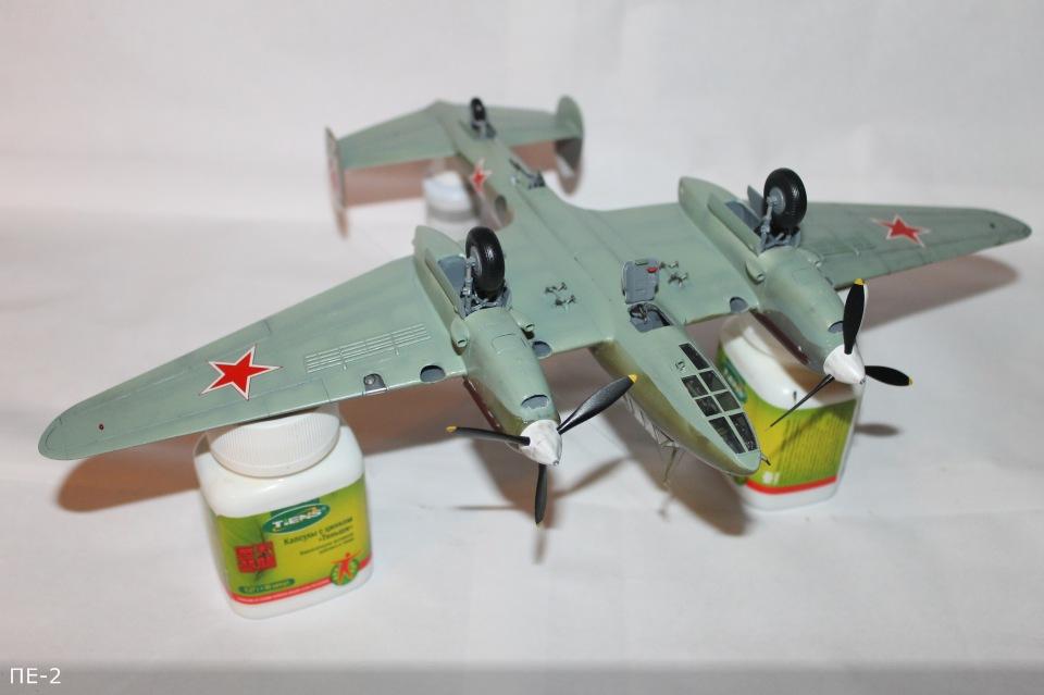 Пе-2  Звезда 1/48 523574bb3577