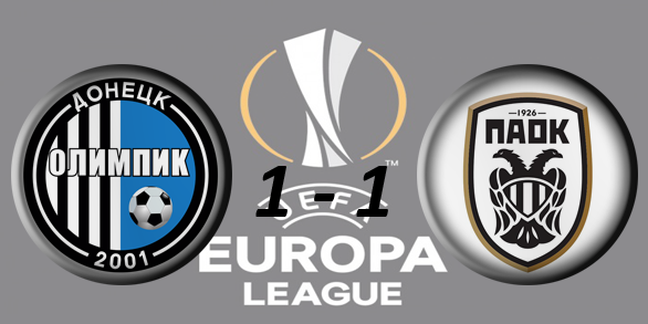 Лига Европы УЕФА 2017/2018 462f4bd8a475