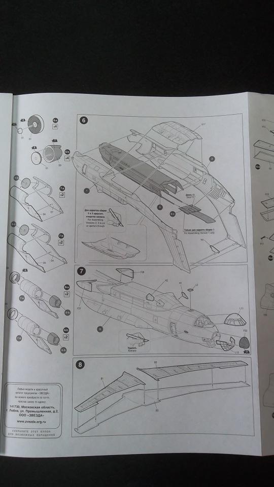 Обзор Ил-76МД, 1/144, (Звезда 7011). 7fb67476ccd2