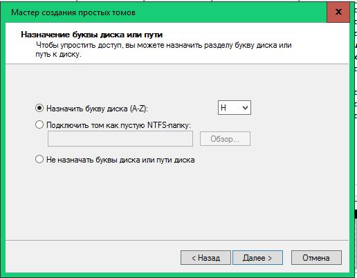 Загрузочный внешний жёсткий диск 36ce345c2008