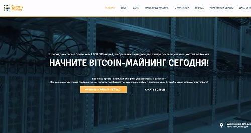 Trustmonitoring.com - это мониторинг различного заработка в интернете. E5b8493173bf