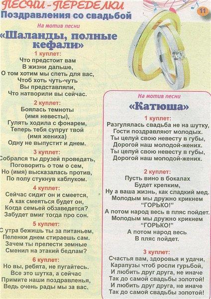 Песни-переделки - Страница 3 97c684003f9e