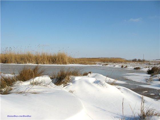 Зимняя красота - Страница 2 70aa8d704f36