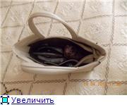 ХВасТЫ Стильные сумочки S*PIRI*TALIS 32bc93298c86t