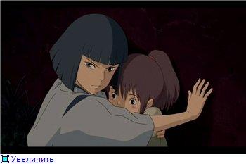 Унесенные призраками / Spirited Away / Sen to Chihiro no kamikakushi (2001 г. полнометражный) 1430a77655b1t