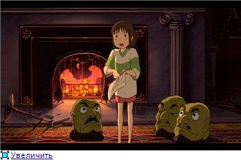 Унесенные призраками / Spirited Away / Sen to Chihiro no kamikakushi (2001 г. полнометражный) Ca41ac978914t