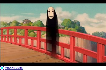 Унесенные призраками / Spirited Away / Sen to Chihiro no kamikakushi (2001 г. полнометражный) Ca285c107447t