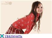 Cтильная, качественная европейская марка - только для девочек 16250e9bf605t