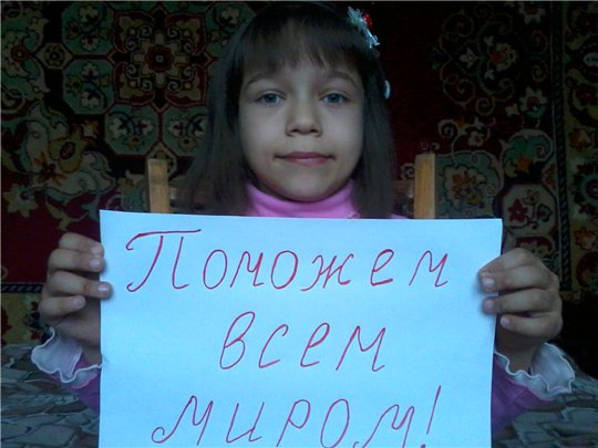 Каролина Фомичева, 7 лет, легкая форма ДЦП 2e47bf667ae4