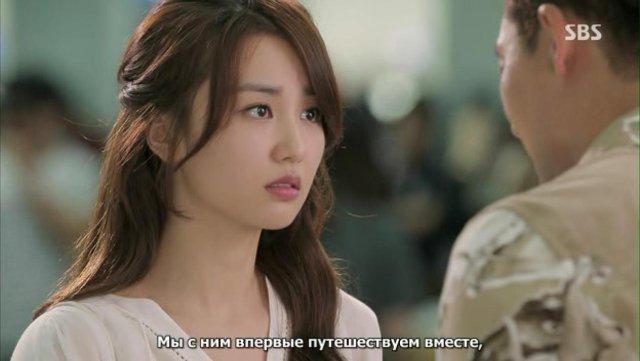 Сериалы корейские - 9 - Страница 18 A1dff2308d17