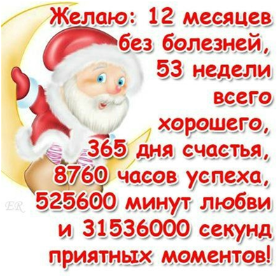 Новогодняя ! 66987cc4cb30