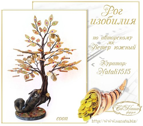 Награды Юлии (coon) C655fc8c723dt