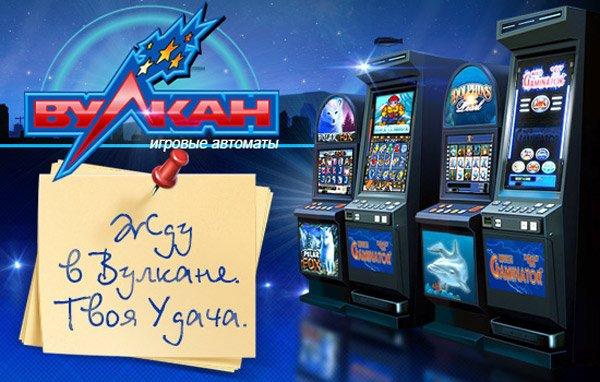 Заработок на казино 12a33e5d7c70