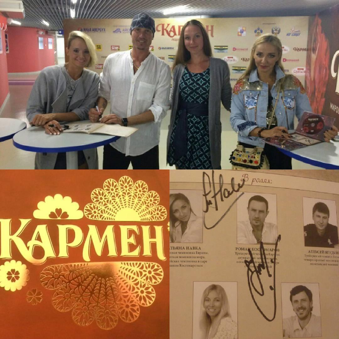 Кармен-2016. Сочи - Страница 10 Bc845a724a8a