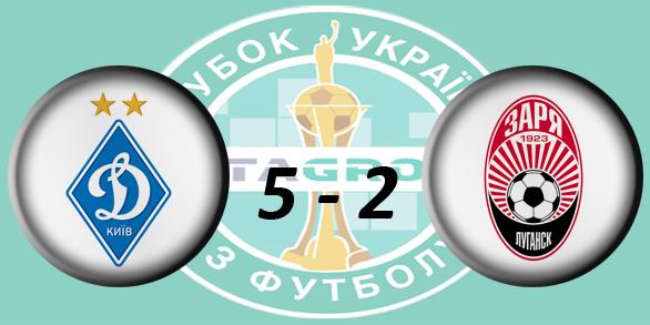 Чемпионат Украины по футболу 2016/2017 Ac5b2ca7826b