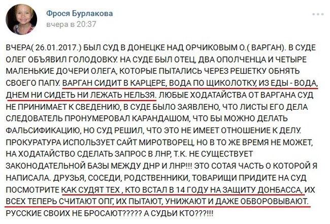 "...о ""русской весне""... - Страница 23 2872c0c7eb94"