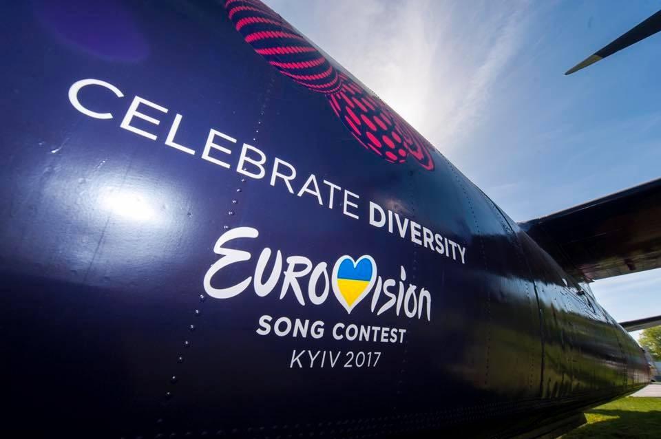 Евровидение - 2017 - Страница 9 B09a874d7c7b