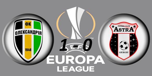Лига Европы УЕФА 2017/2018 083bb71816a3